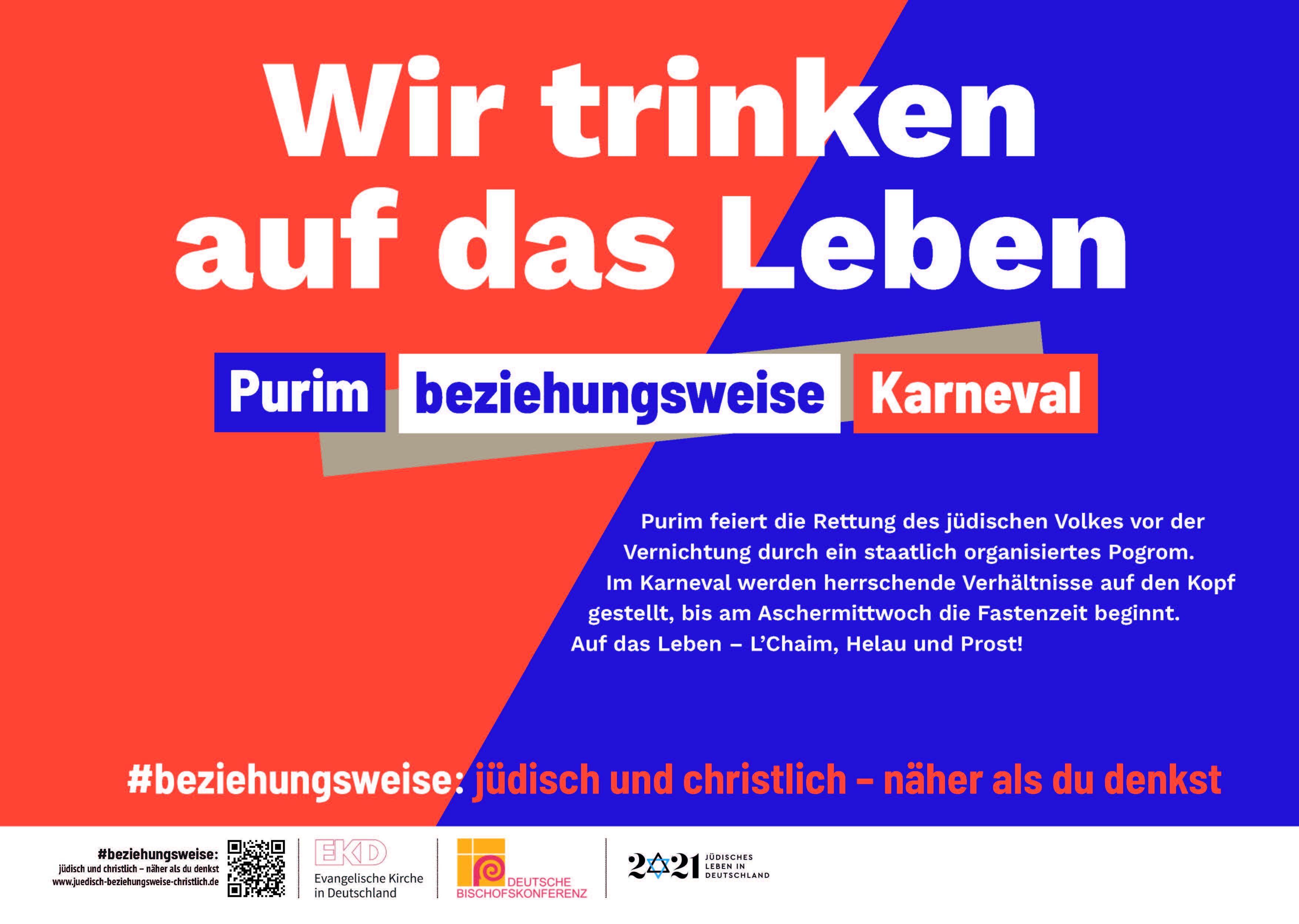 """Kampagne #beziehungsweise –jüdisch und christlich: näher als du denkst im Rahmen """"1700 Jahre jüdischen Leben in Deutschland"""""""